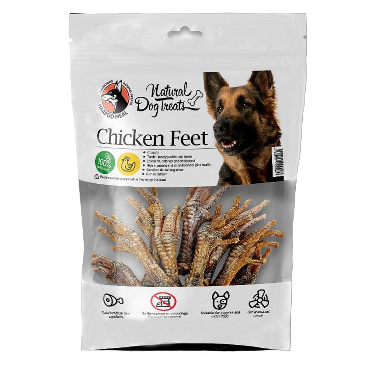تشویقی سگ هاپومیل مدل Chicken Feet کد 55 وزن 200 گرم