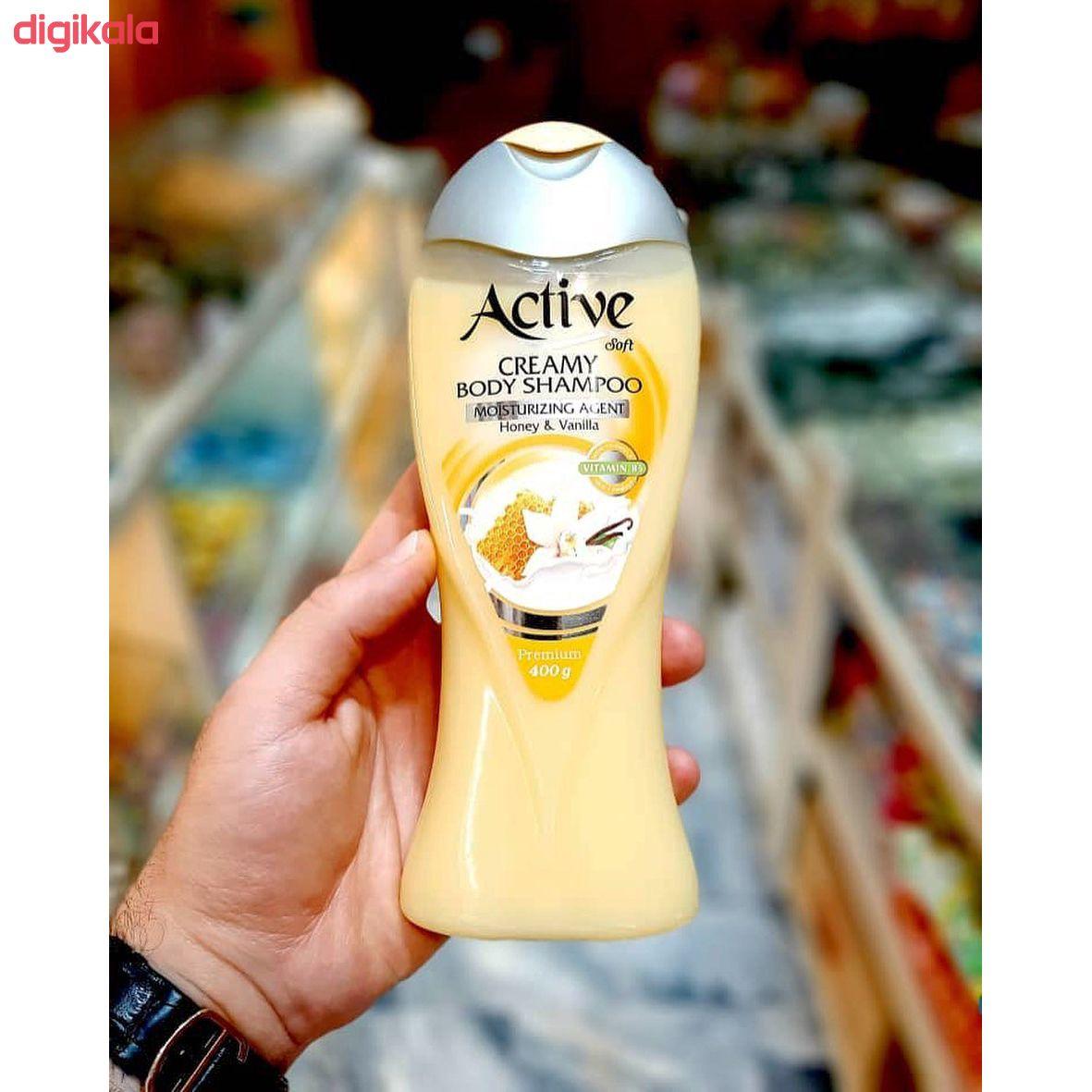 شامپو بدن کرمی اکتیو مدل Vanilla And Honey مقدار 400 گرم main 1 5
