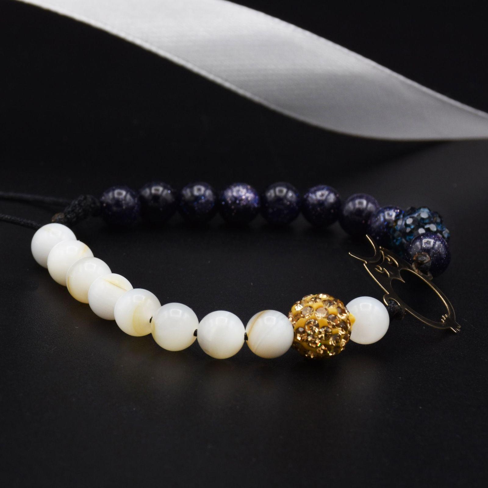 دستبند طلا 18 عیار زنانه آمانژ طرح جغد کد 943D8897 -  - 3