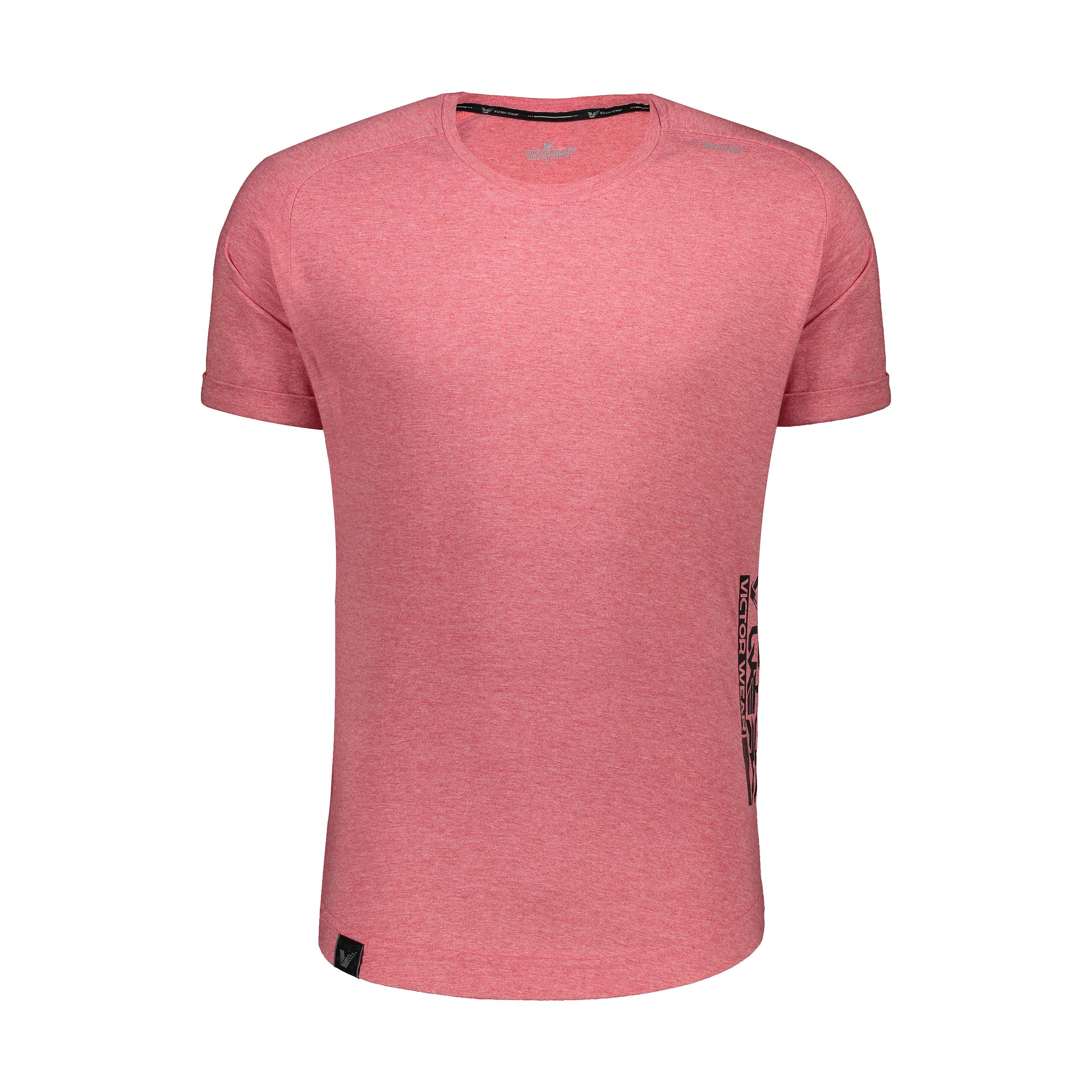 تیشرت آستین کوتاه مردانه طرح اسکلت کد R71