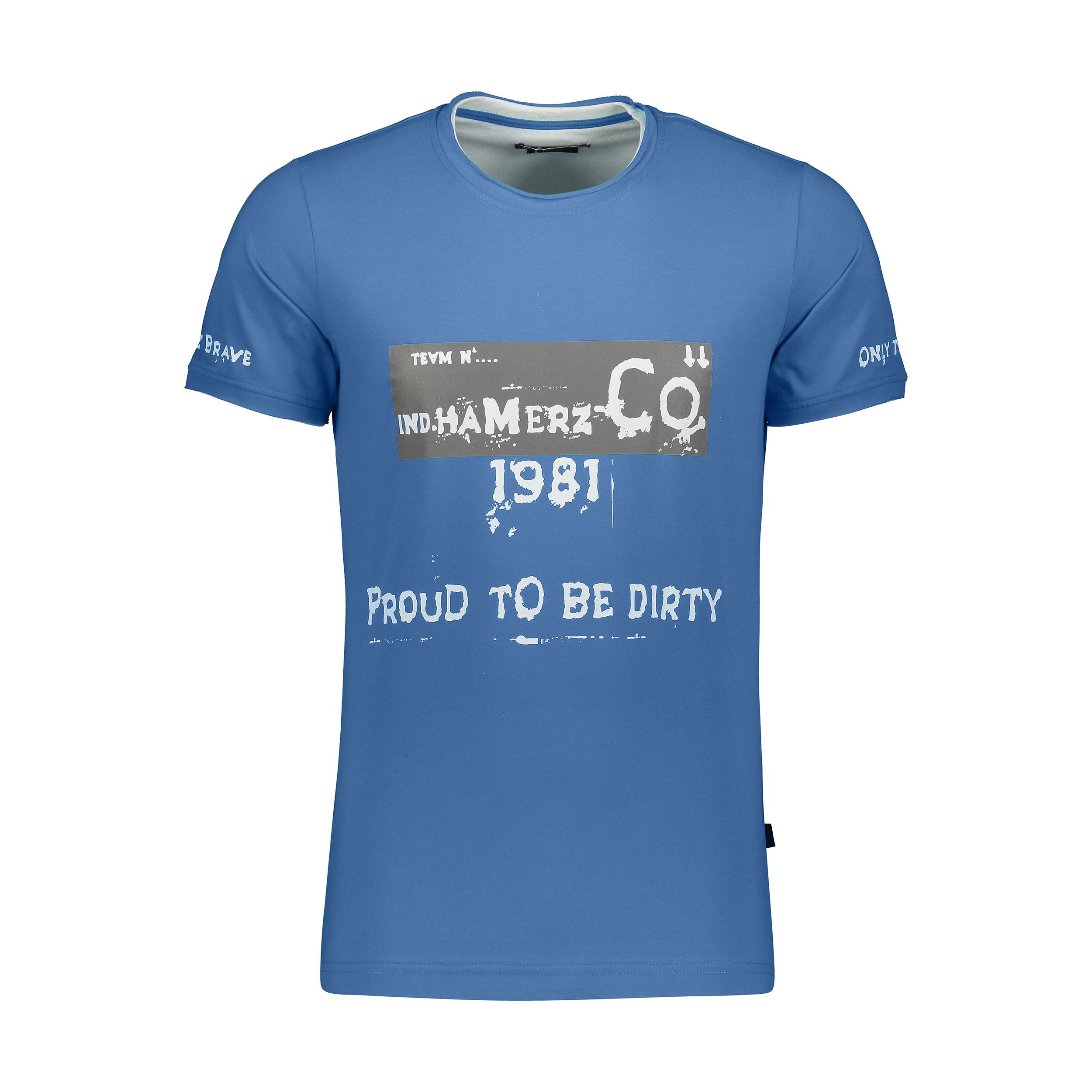 تی شرت مردانه جامه پوش آرا مدل 4011018307-58