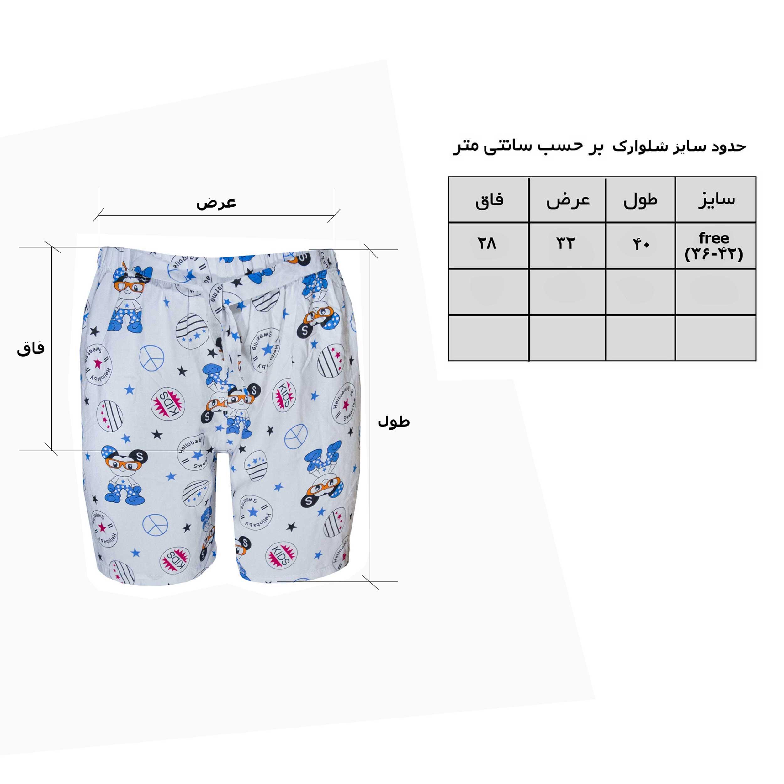 خرید                                      شلوارک زنانه کد 08-1040