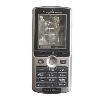 شاسی گوشی موبایل مدل U101 مناسب برای گوشی موبایل سونی اریکسون k750
