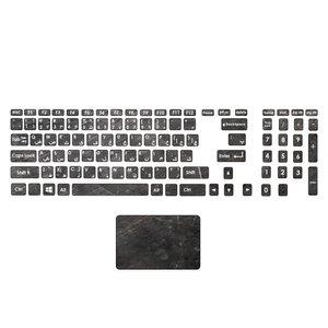 استیکر لپ تاپ صالسو آرت مدل mjr 1025 به همراه برچسب حروف فارسی کیبورد