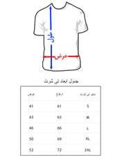 تی شرت مردانه به رسم طرح پاریس کد 3376 -  - 2
