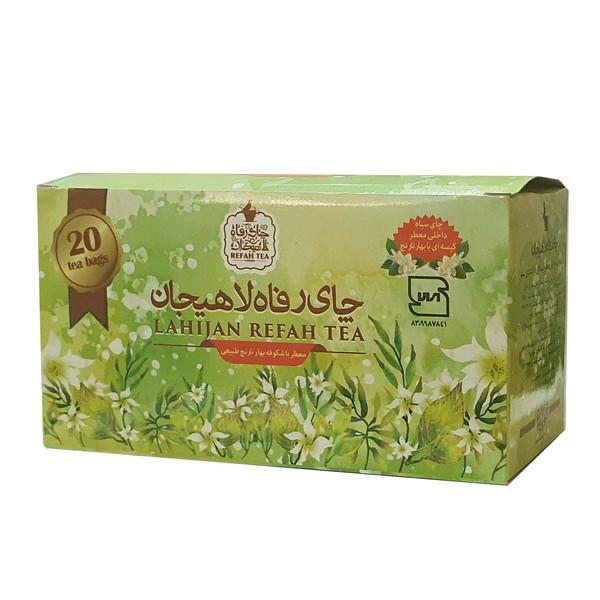 چای سیاه کیسه ای با طعم شکوفه بهار نارنج  رفاه لاهیجان بسته 20 عددی