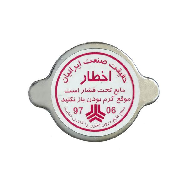 درب رادیاتور حقیقت صنعت ایرانیان مدل 19051 مناسب برای پراید