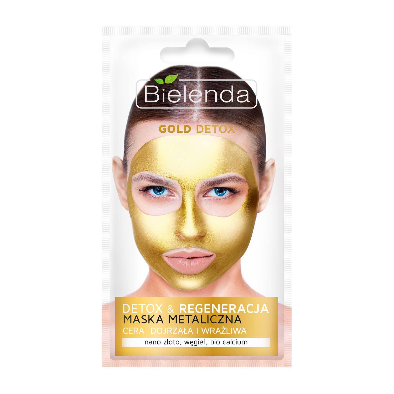 ماسک صورت بی یلندا مدل طلایی حجم 8 میلی لیتر -  - 1