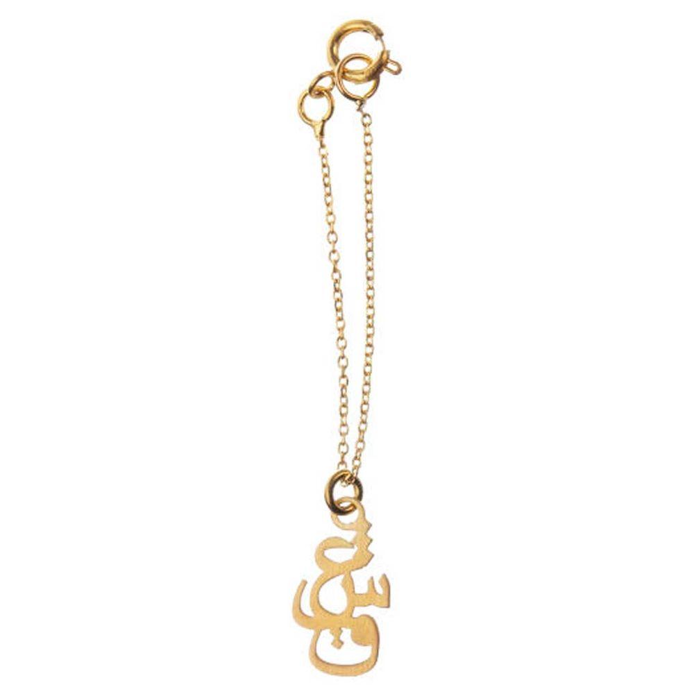 آویز ساعت طلا 18 عیار زنانه کانیار گالری کد AS29