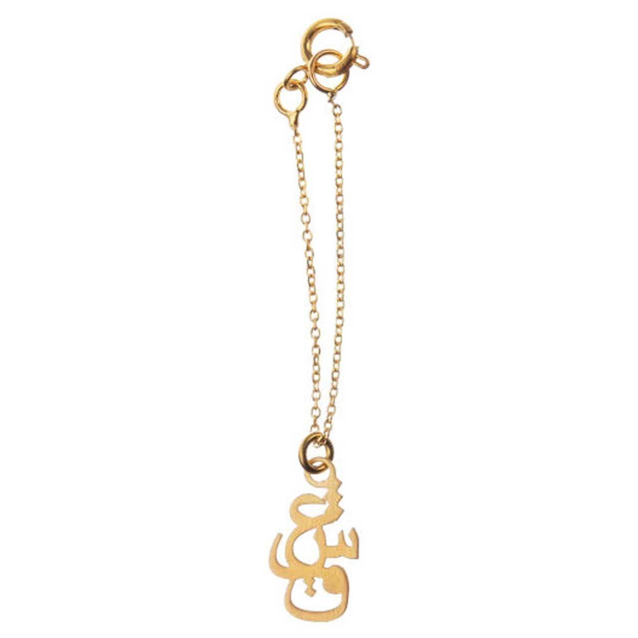 آویز ساعت طلا 18 عیار زنانه کانیار گالری کد AS29 -  - 2