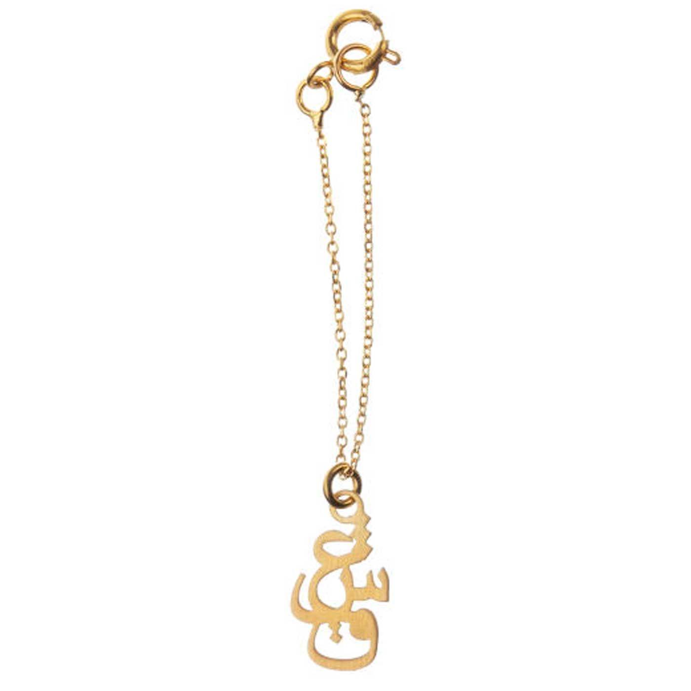 آویز ساعت طلا 18 عیار زنانه کانیار گالری کد AS29 -  - 5
