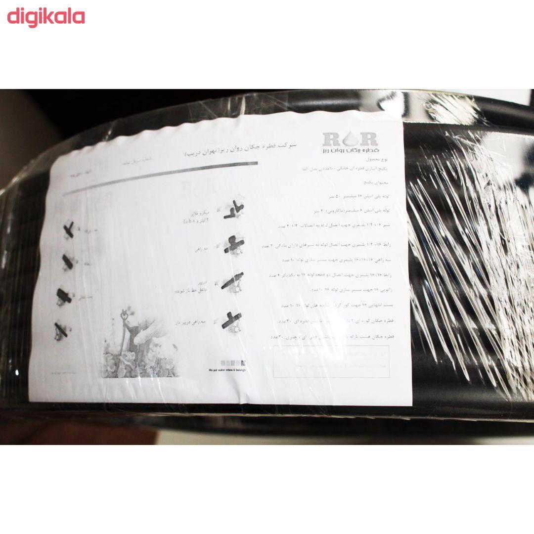 لوازم آبیاری قطره ای تهران دریپ مدل ALFA-100 مجموعه 100 عددی main 1 17