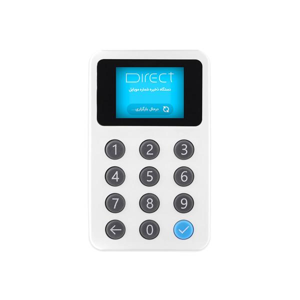 دستگاه ذخیره ساز شماره تماس مشتریان دایرکت مدل Plus