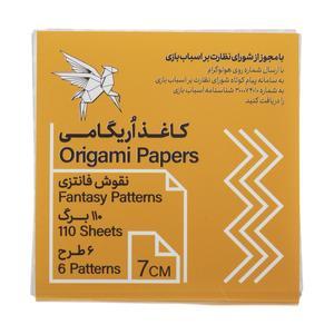 کاغذ اوریگامی طرح فانتزی کد 314