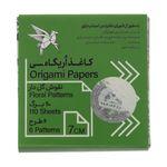 کاغذ اوریگامی طرح گلها   کد 316