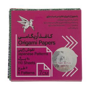 کاغذ اوریگامی طرح ژاپنی کد 315