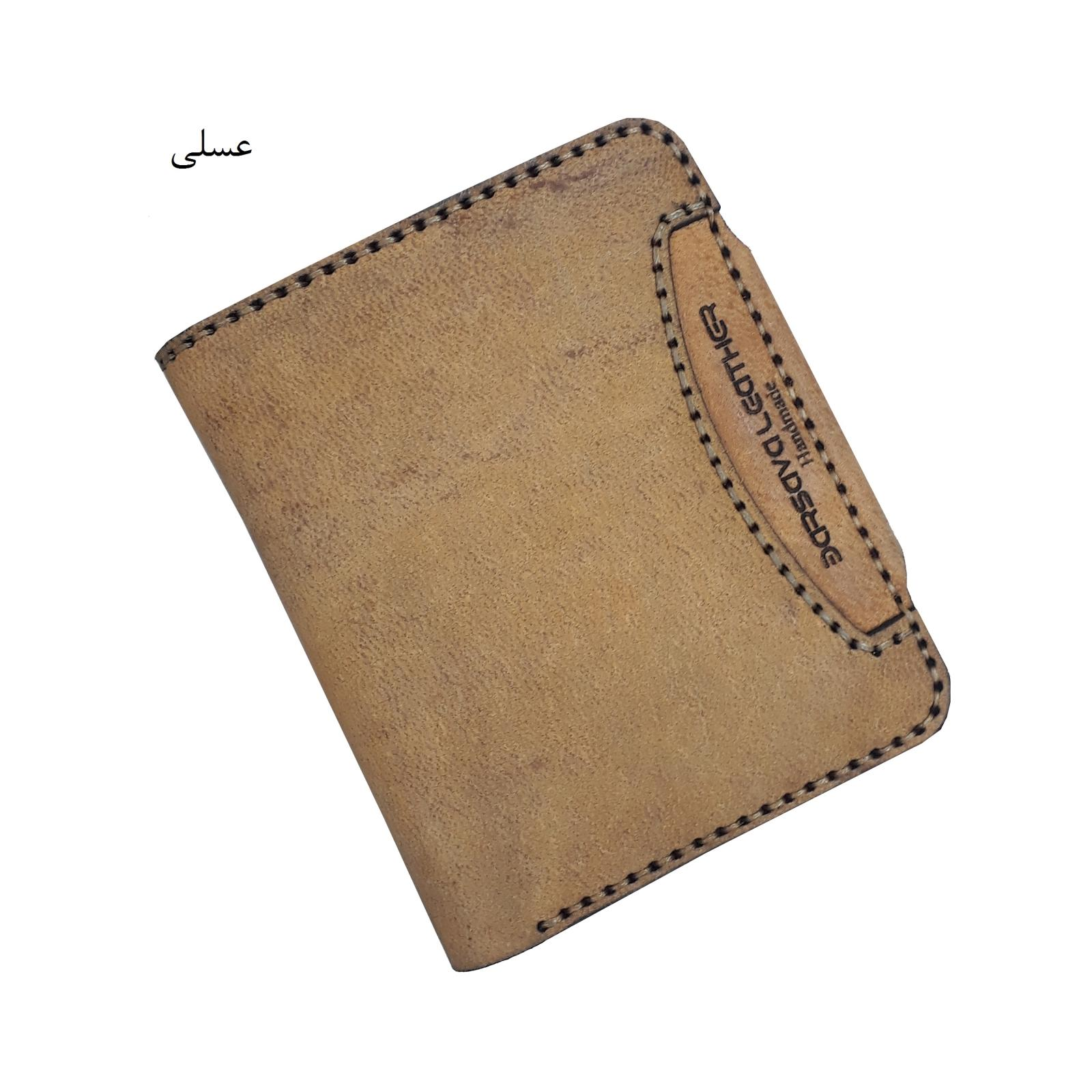کیف پول مردانه چرم بارثاوا کد 1510 -  - 2