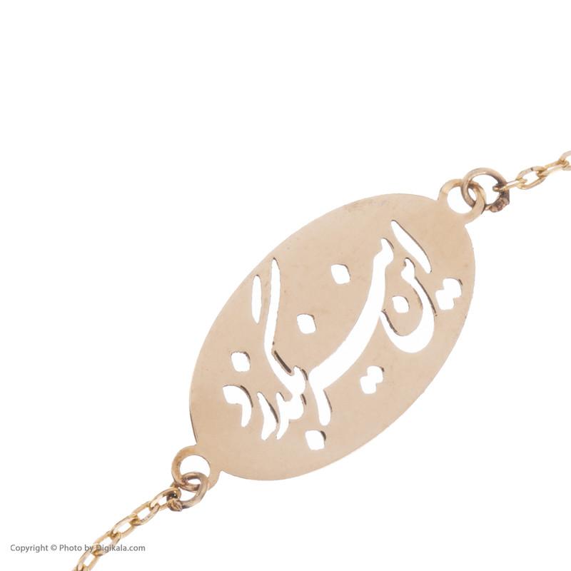 دستبند طلا 18 عیار زنانه نیوانی مدل DA620