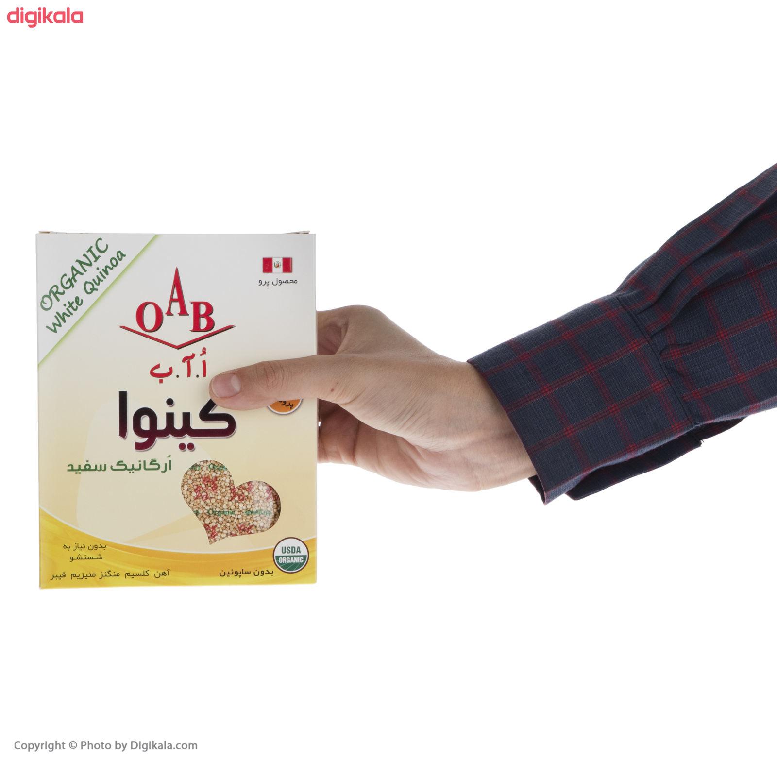 کینوا سفید ارگانیک اُ آ ب - 250 گرم  main 1 3