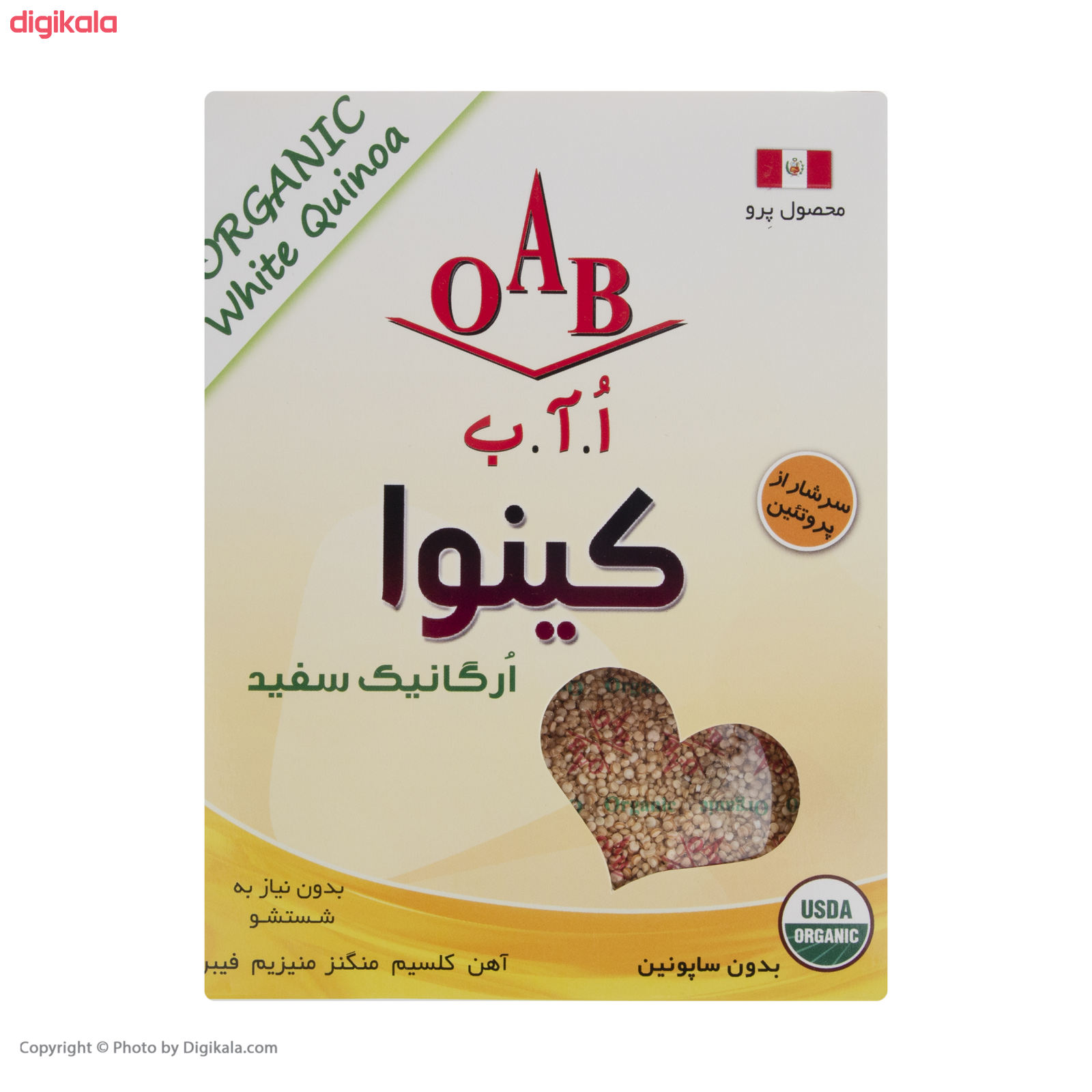 کینوا سفید ارگانیک اُ آ ب - 250 گرم  main 1 5
