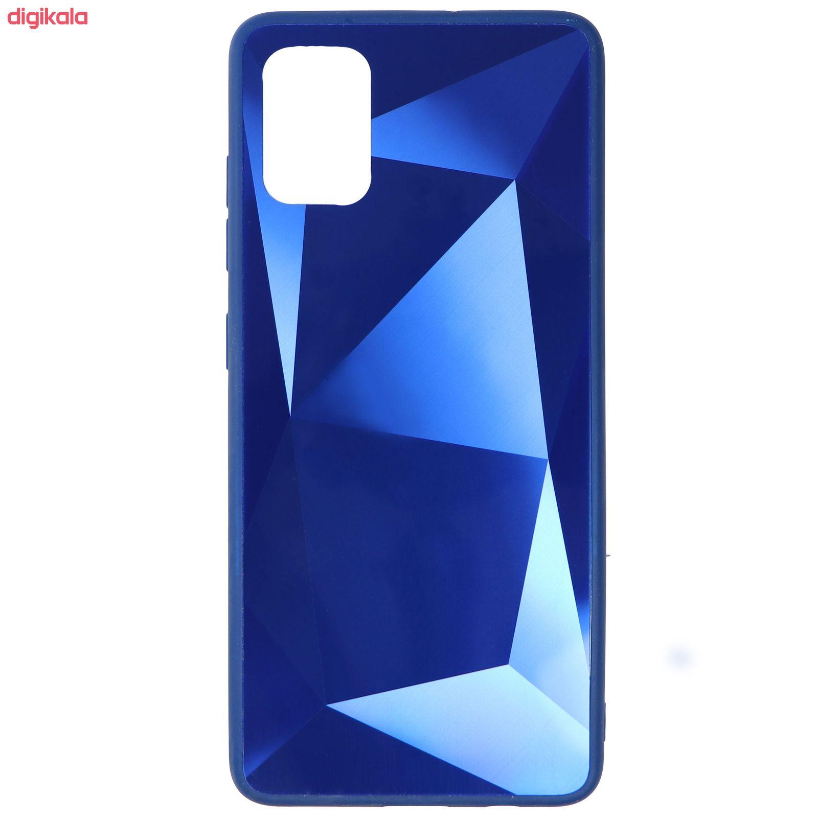 کاور مدل a-1 طرح الماس مناسب برای گوشی موبایل سامسونگ Galaxy A51  main 1 2