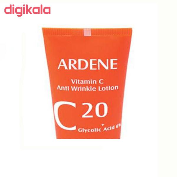 لوسیون ضد چروک آردن مدل Vitamine C  مقدار 30 گرم main 1 2