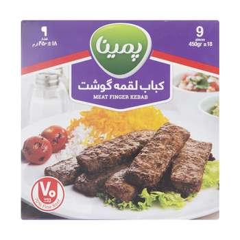 کباب لقمه گوشت منجمد پمینا مقدار 450گرم