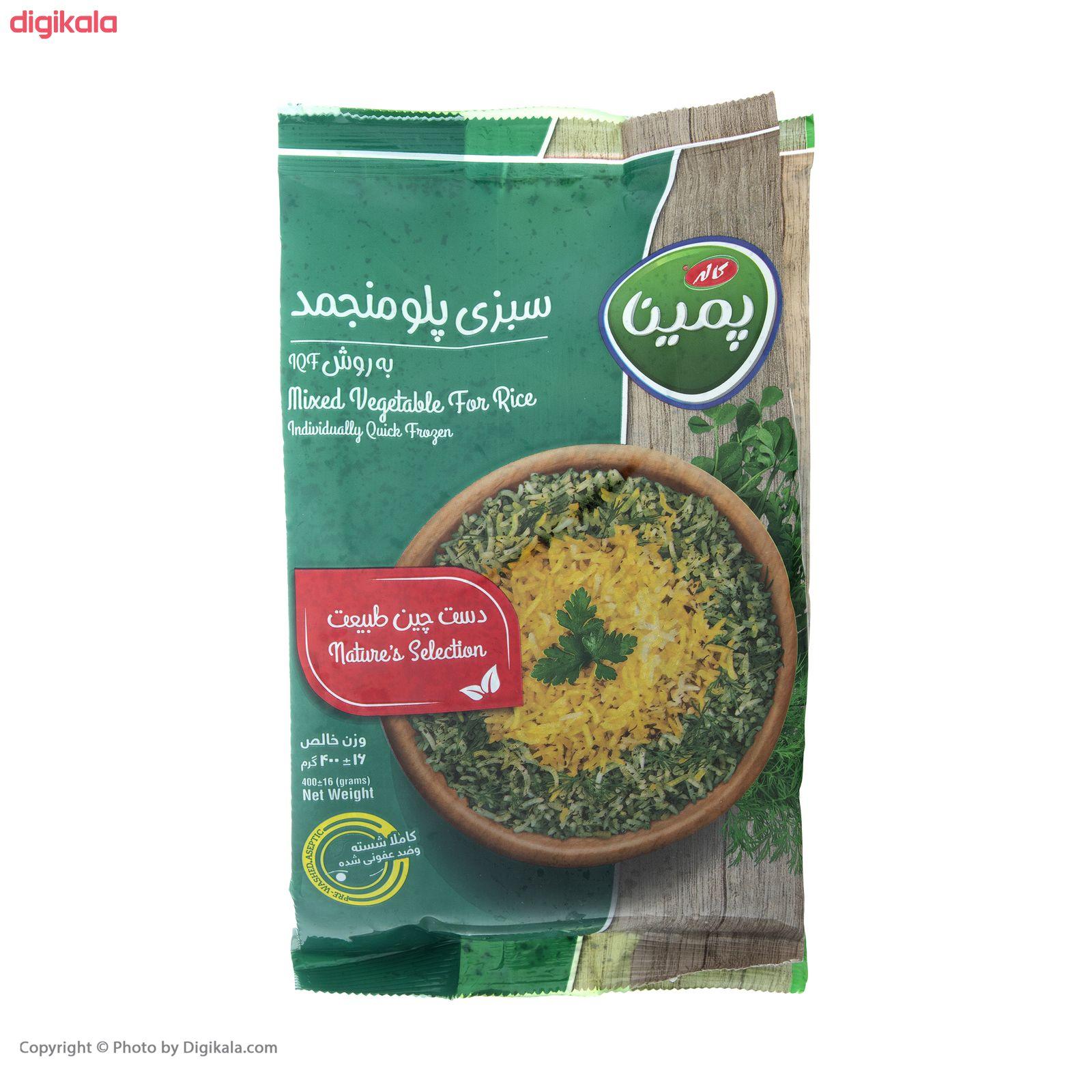 سبزی پلو منجمد پمینا مقدار 400 گرم main 1 1