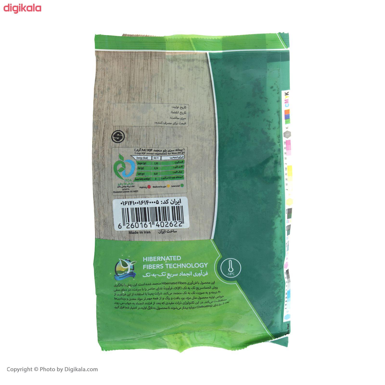سبزی پلو منجمد پمینا مقدار 400 گرم main 1 3