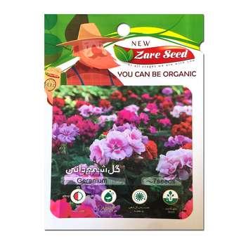 بذر گل شمعدانی پاسارگاد کشت زارع کد zs175