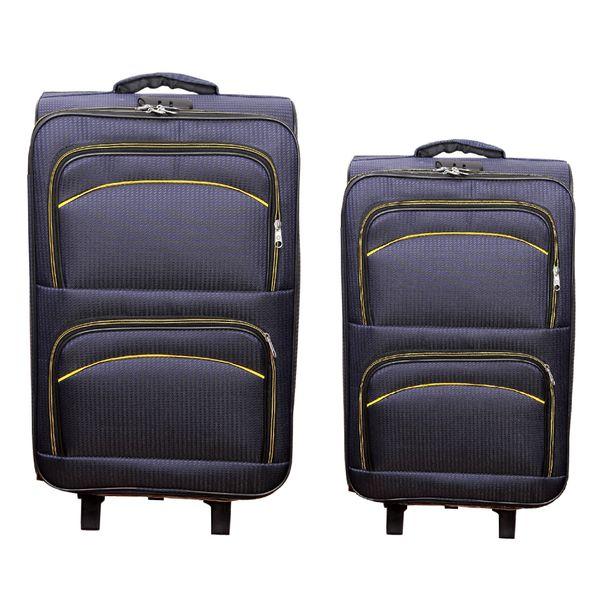 مجموعه دو عددی چمدان مدل T53