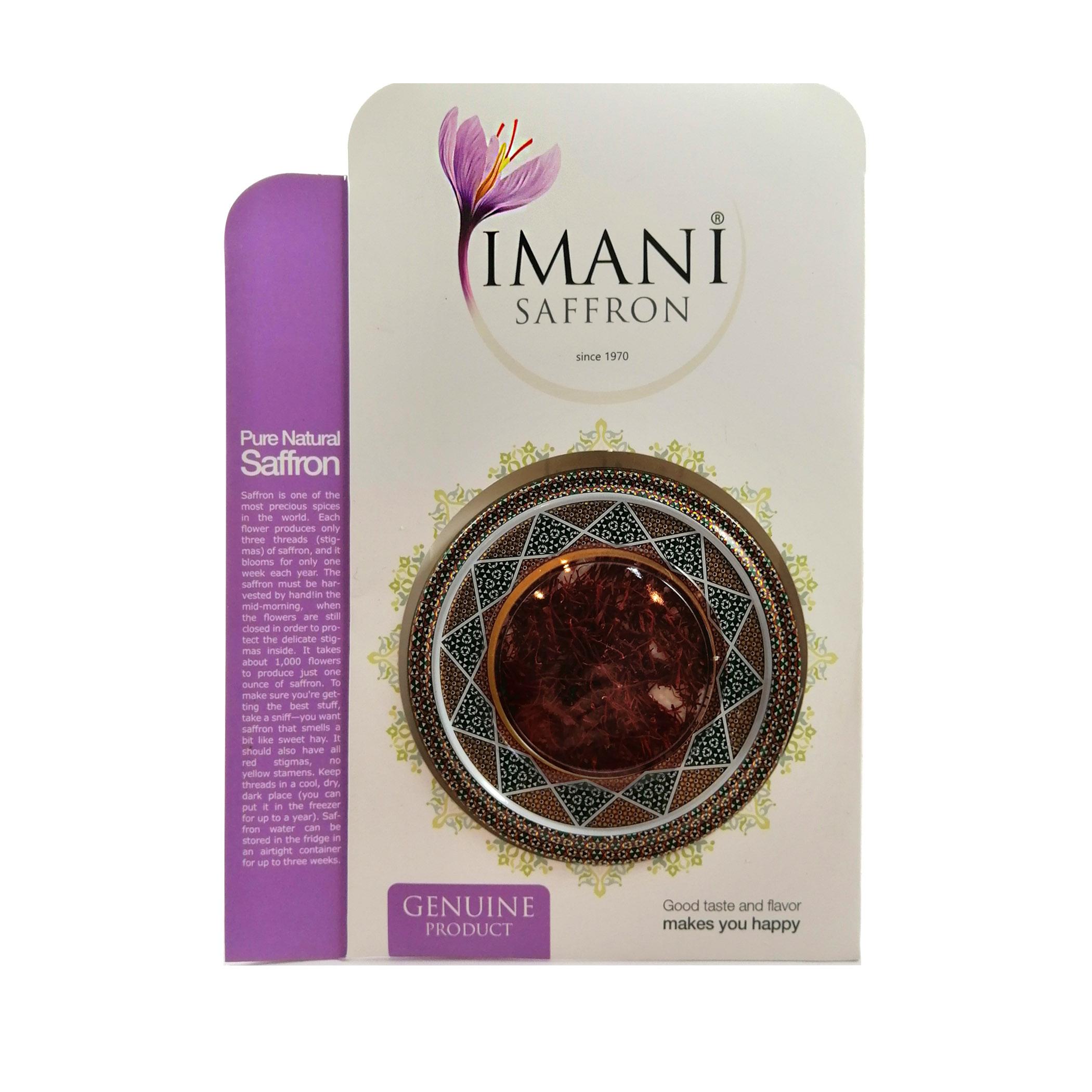 زعفران سرگل ایمانی - 2.3 گرم