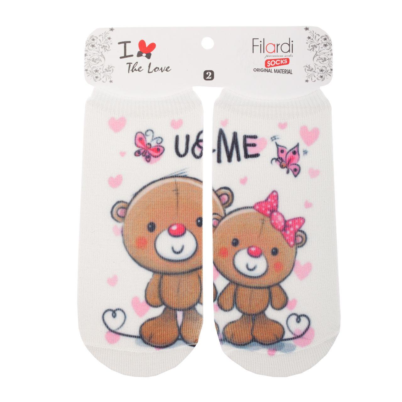 جوراب نوزاد فیلاردی طرح خرس کوچولوی 2  -  - 1