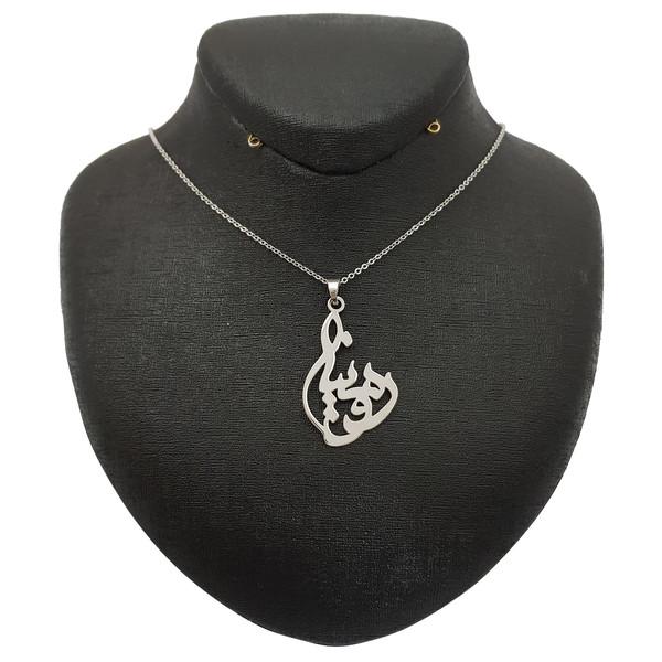 گردنبند نقره زنانه ترمه 1 طرح رومینا کد A-512
