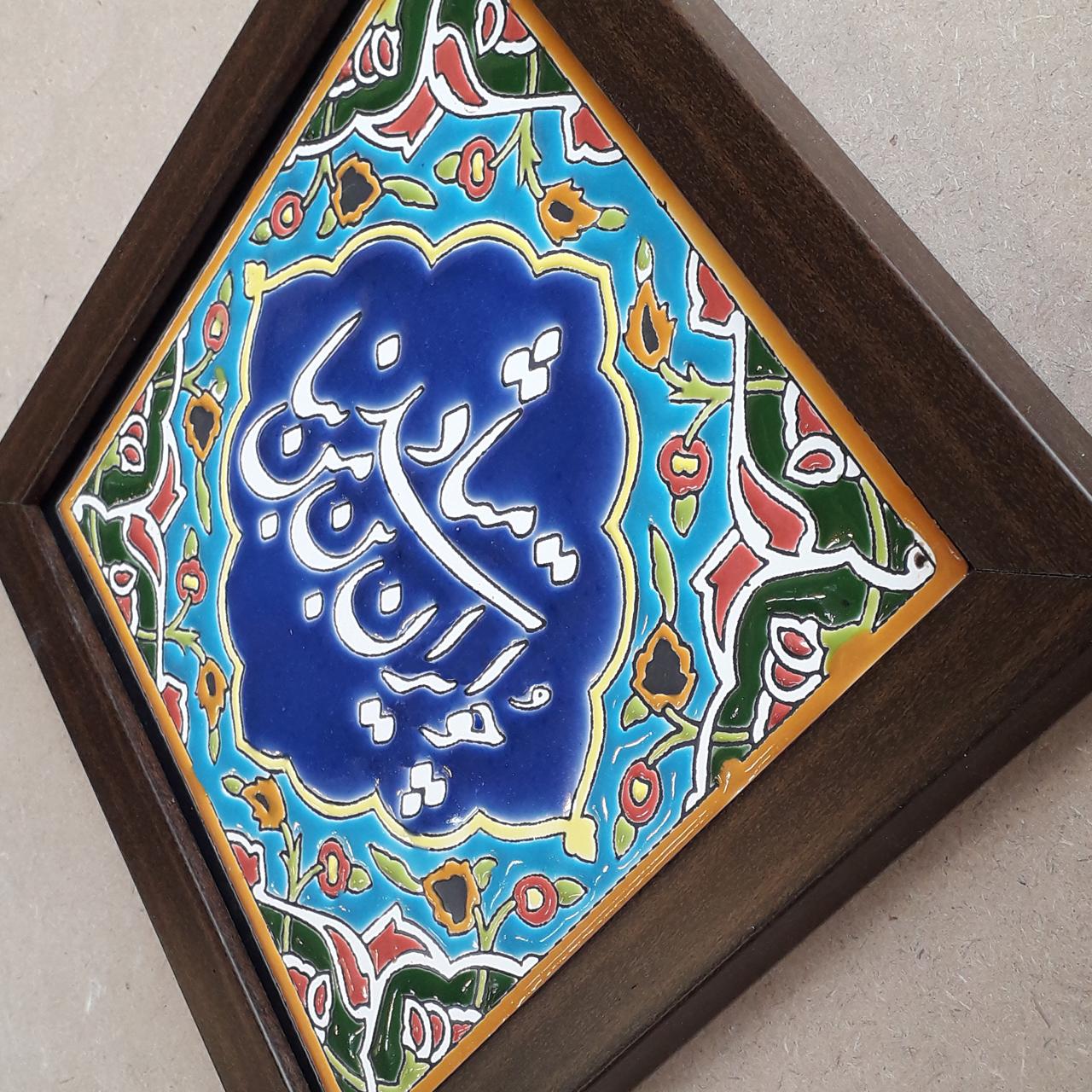 خرید                      تابلو کاشی کاری طرح ایران کد 0143