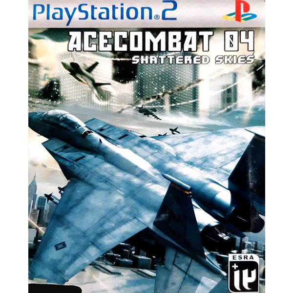 خرید اینترنتی بازی ACECOMBAT 04 مخصوص PS2 اورجینال