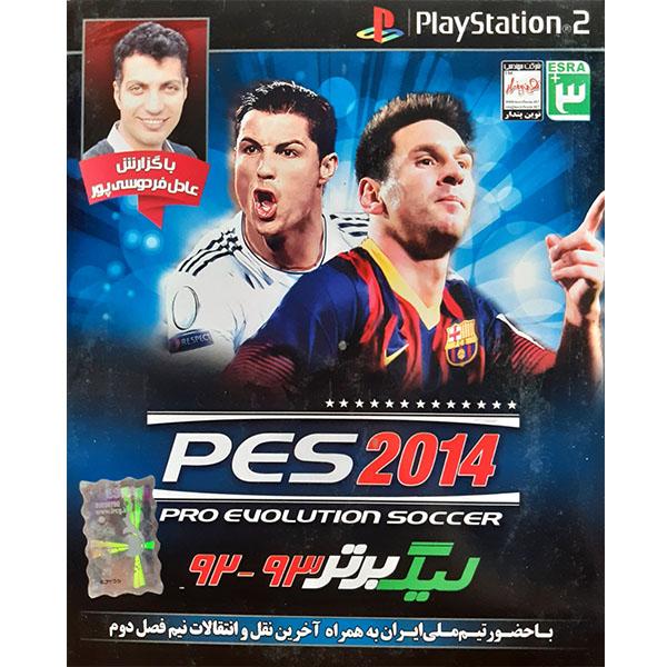 بازی PES 2014  مخصوص PS2