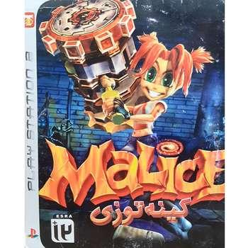 بازی MALICE  مخصوص PS2
