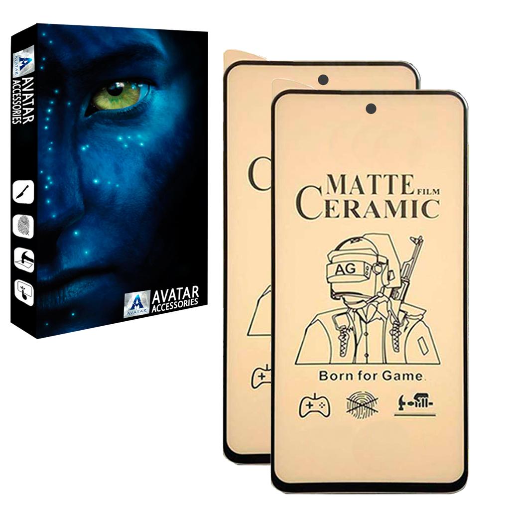 محافظ صفحه نمایش مات آواتار مدل CGMA51_2 مناسب برای گوشی موبایل سامسونگ Galaxy A51 بسته دو عددی main 1 2