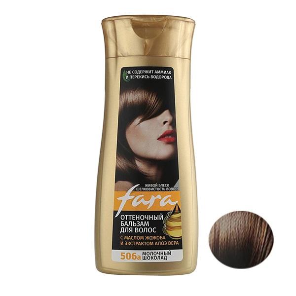 شامپو رنگ مو فارا شماره 506a حجم 135 میلی لیتر رنگ شکلات شیری