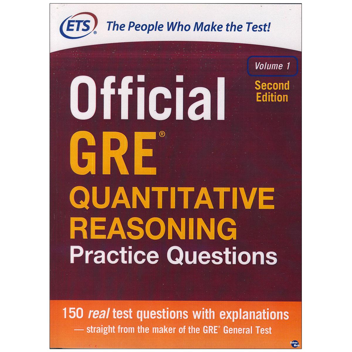 خرید                      کتاب Official Gre Quantitative Reasoning Practice Questions اثر جمعی از نویسندگان انتشارات زبان مهر