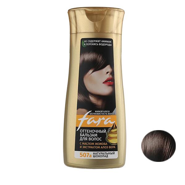 شامپو رنگ مو فارا شماره 507a حجم 135 میلی لیتر رنگ قهوه ای شکلاتی