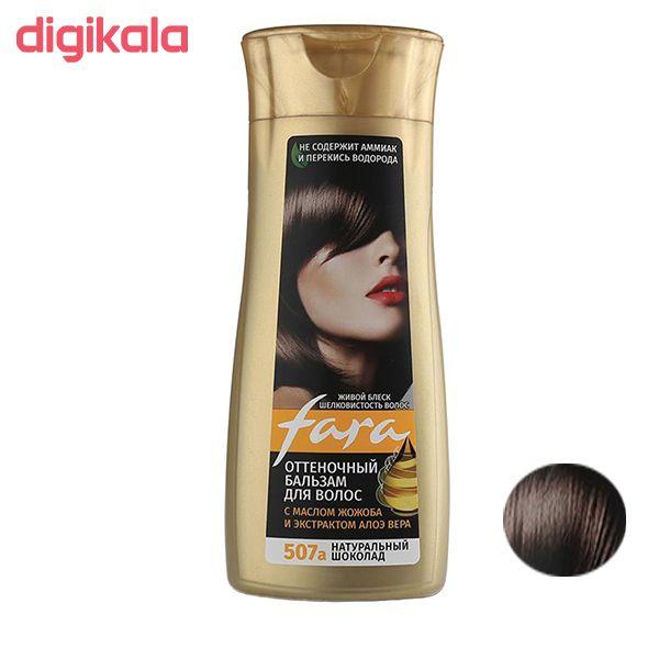 شامپو رنگ مو فارا شماره 507a حجم 135 میلی لیتر رنگ قهوه ای شکلاتی main 1 1