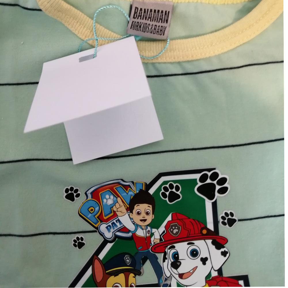 تی شرت پسرانه بانامان طرح سگهای نگهبان -  - 2