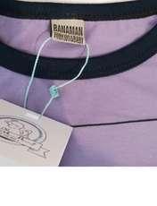 تی شرت پسرانه بانامان مدل b851 -  - 2