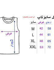 ست تاپ و شلوارک مردانه 27 طرح Tehran کد B27 -  - 1