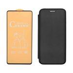کیف کلاسوری مسیر مدل MMGNT-MCRMCM-1 مناسب برای گوشی موبایل سامسونگ Galaxy A71 به همراه محافظ صفحه نمایش مات