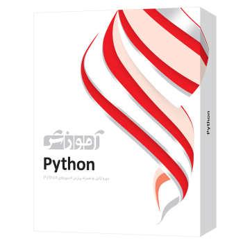 نرم افزار آموزش Python شرکت پرند
