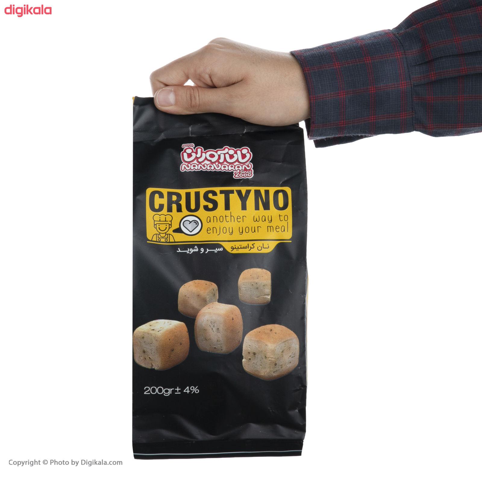 نان کراستینو سیر و شوید نان آوران وزن 200 گرم main 1 5