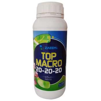 کود مایع زعیم مدل تاپ.ماکرو NPK 20-20-20 حجم 1 لیتر